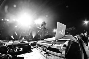 DJ VEX